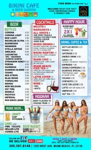 Bikini Drinks WS