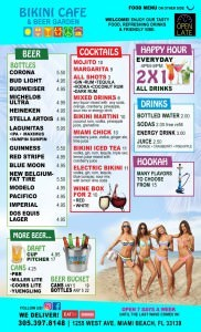 New Drinks Image BCBG